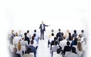 Как провести конференцию