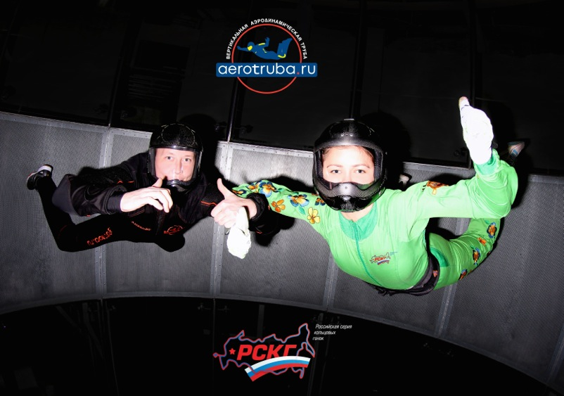 aerotruba_rcrs_racing