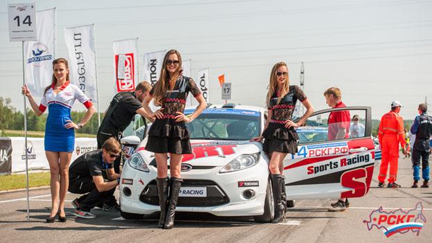 машина с девушками